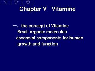 Chapter V   Vitamine