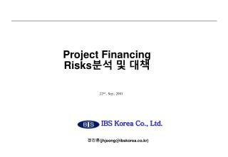 Project Financing Risks 분석 및 대책