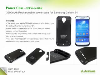 Power Case  � SPPW-S4-BLK