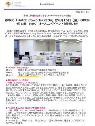 """●"""" Hatch """"のミッション Why : 常識を覆して日本の労働構造を改革する How : 様々な状況に合わせた働き方ができる環境を整備する"""