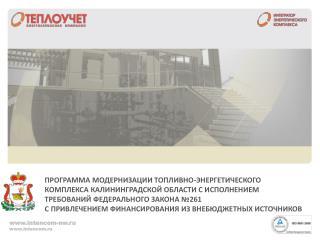 intencom-nw.ru intencom.ru
