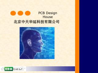 PCB Design House