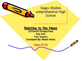 Segev  Shalom comprehensive High School