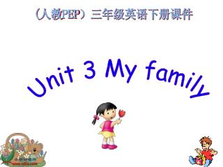 Unit 3 My family
