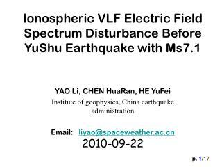 Ionospheric VLF Electric Field Spectrum Disturbance Before YuShu Earthquake with Ms7.1