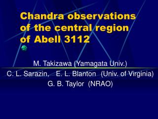 Chandra observations of the central region of Abell 3112