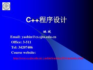 C++ ????