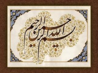 سنجش عدالت در شهر تهران