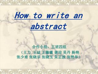 How to write an abstract