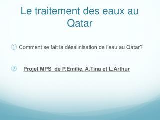 Le traitement des eaux au Qatar
