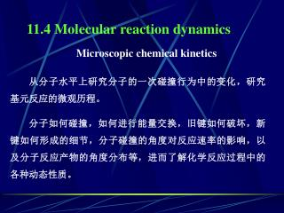 11.4 Molecular reaction dynamics