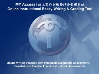 Online Writing Practice with Immediate Diagnostic Assessment,