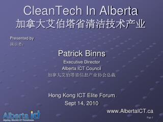 CleanTech In Alberta ?????????????