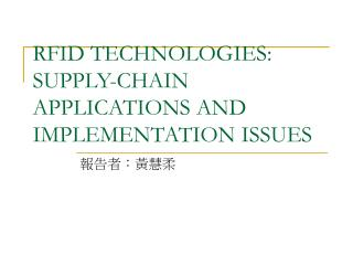 RFID TECHNOLOGIES: SUPPLY-CHAIN APPLICATIONS AND IMPLEMENTATION ISSUES