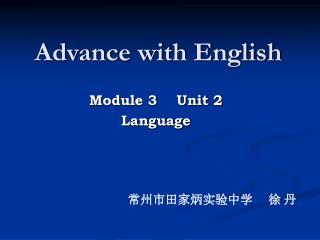 Advance with English