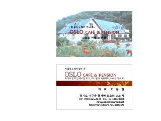 OSLO  CAFÉ & PENSION