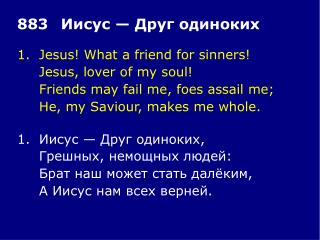 1.	Jesus! What a friend for sinners! 	Jesus, lover of my soul!
