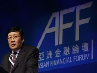 China Wealth Fund Eyes Asia as Western Protectionism Rises