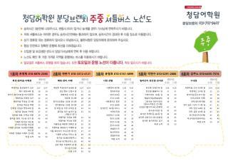 권영채  010-8876-2386