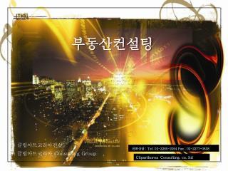 Clipartkorea  Consulting. co. ltd