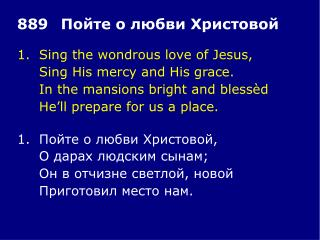 1.	Sing the wondrous love of Jesus, 	Sing His mercy and His grace.