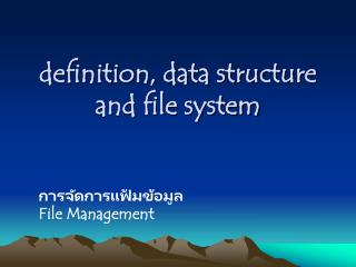 definition, data structure and file system