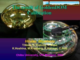 The result of GoldenDOM Calibration