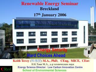 Energy Security Hard Choices Ahead