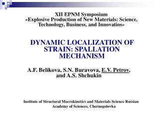 Institute of Structural Macrokinetics and Materials Science Russian