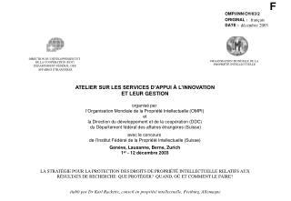 Organis  par  l Organisation Mondiale de la Propri t  Intellectuelle OMPI