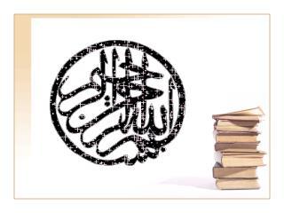 البحث المختار:  التسعير في الفقه الإسلامي       للدكتور /عثمان جمعة ضميرية.