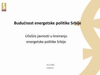 Budućnost energetske politike Srbije Učešće javnosti u kreiranju