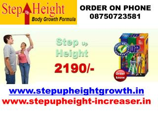 Step up height increaser, step up height
