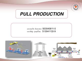 PULL PRODUCTION