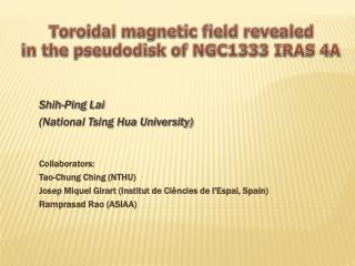Toroidal  magnetic field revealed  in the  pseudodisk  of NGC1333 IRAS 4A