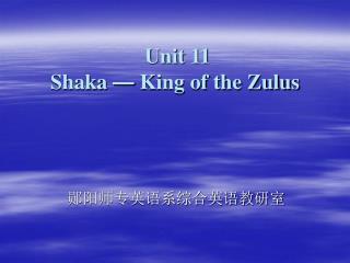 Unit 11  Shaka  —  King of the Zulus