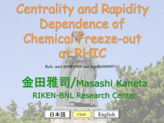 Centrality and Rapidity Dependence of  Chemical Freeze-out at RHIC