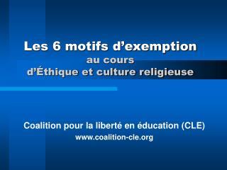 Les 6 motifs d exemption au cours  d  thique et culture religieuse