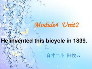 Module4  Unit2