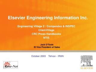 Elsevier Engineering Information Inc.