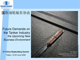 国际油轮船东协会 Future Demands on the Tanker Industry  the Upcoming New Business Environment