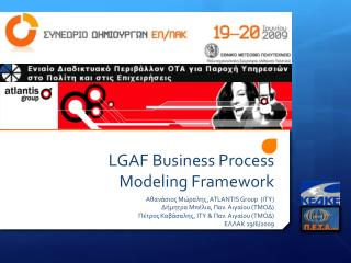 LGAF Business Process Modeling Framework