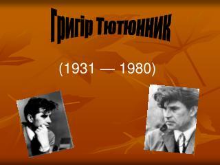 (1931 — 1980)