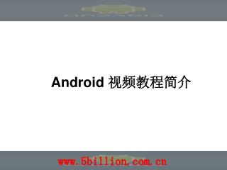 Android  ??????