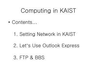 Computing in KAIST