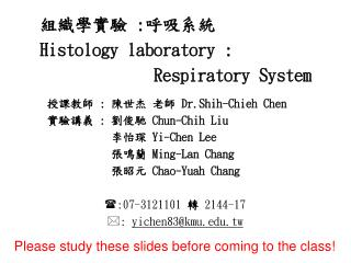 授課教師  :  陳世杰 老師  Dr.Shih-Chieh Chen 實驗講義  :  劉俊馳  Chun-Chih Liu 李怡琛  Yi-Chen Lee