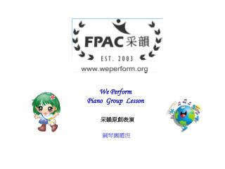We Perform Piano  Group  Lesson
