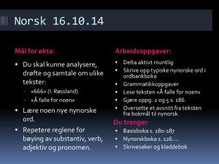 Norsk 16.10.14