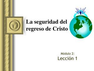 La  seguridad del  regreso de  Cristo