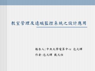 :WinNT 4.0 Server :Apache 1.3 CGI:Php 4.0 :Mysql printer port:lptout.exe eVision